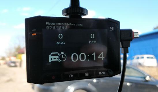"""Képtalálat a következőre: """"xiaomi yi ultra dash camera"""""""